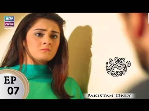 Mein Mehru Hoon – Episode 07 – 29th November 2017