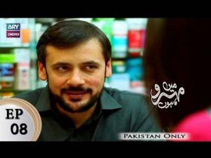 Mein Mehru Hoon – Episode 08 – 30th November 2017