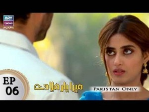 Mera Yaar Miladay – Episode 06 – 4th November 2017