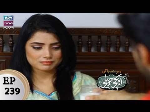 Mere Baba ki Ounchi Haveli – Episode 239 – 2nd November 2017