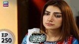 Mere Baba ki Ounchi Haveli – Episode 250 – 22nd November 2017