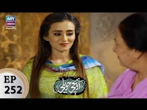 Mere Baba ki Ounchi Haveli – Episode 252 – 27th November 2017