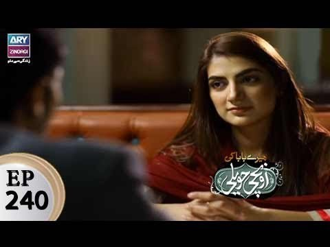 Mere Baba ki Ounchi Haveli – Episode 240 – 6th November 2017
