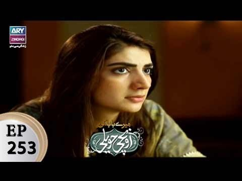 Mere Baba ki Ounchi Haveli – Episode 253 – 28th November 2017