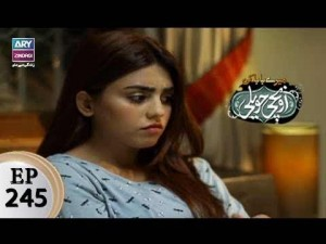 Mere Baba ki Ounchi Haveli – Episode 245 – 14th November 2017