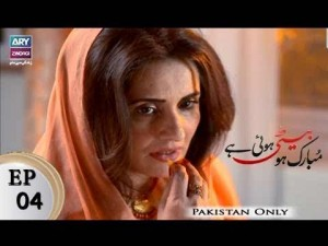 Mubarak Ho Beti Hoi Hai – Episode 04 – 30th November 2017