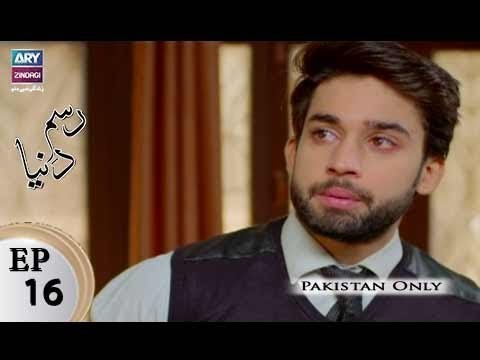 Rasm-e-Duniya – Episode 16 – 1st November 2017