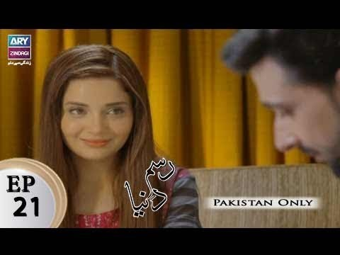 Rasm-e-Duniya – Episode 21 – 9th November 2017