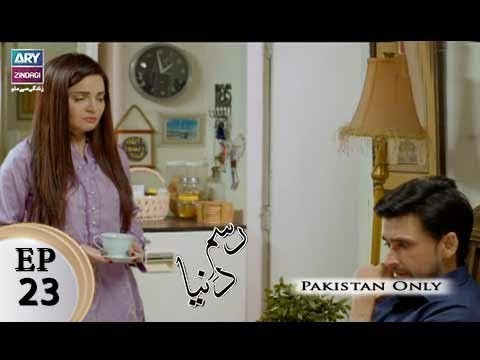 Rasm-e-Duniya – Episode 23 – 14th November 2017