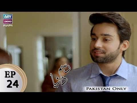 Rasm-e-Duniya – Episode 24 – 15th November 2017