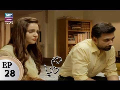 Rasm-e-Duniya – Episode 28 – 22nd November 2017
