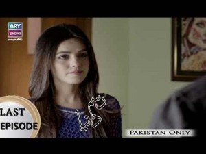 Rasm-e-Duniya – Last Episode – 23rd November 2017