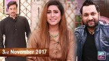Salam Zindagi With Faysal Qureshi – 3rd November 2017