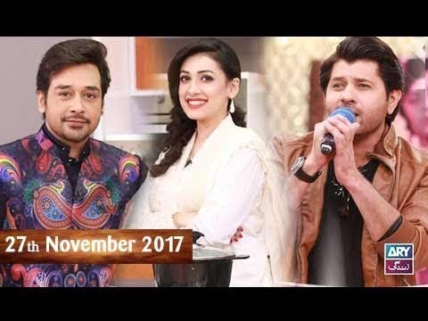 Salam Zindagi With Faysal Qureshi – 27th November 2017