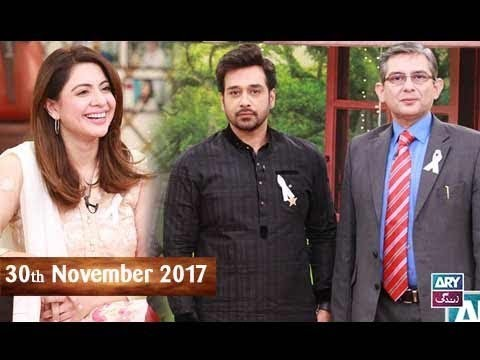Salam Zindagi With Faysal Qureshi – 30th November 2017