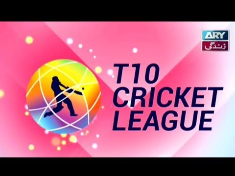 T10 Cricket League Players Draft 2017 – Ary Zindagi