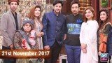 Salam Zindagi With Faysal Qureshi – 21st November 2017