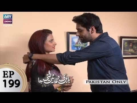 Babul Ki Duayen Leti Ja – Episode 199 – 8th November 2017