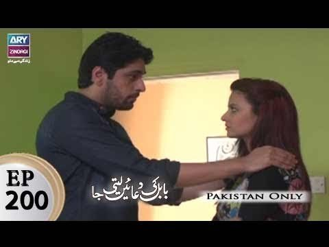 Babul Ki Duayen Leti Ja – Episode 200 – 9th November 2017