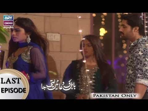 Babul Ki Duayen Leti Ja – Last Episode – 16th November 2017