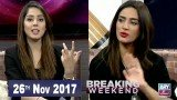 Breaking Weekend – Guest: Mathira  – 26th November 2017