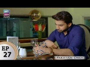 Rasm-e-Duniya – Episode 27 – 21st November 2017