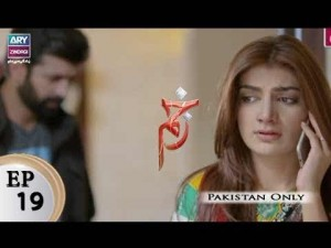 Zakham – Episode 19 – 1st November 2017