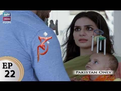 Zakham – Episode 22 – 7th November 2017