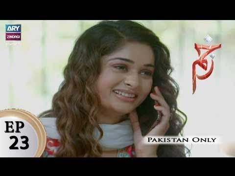 Zakham – Episode 23 – 8th November 2017