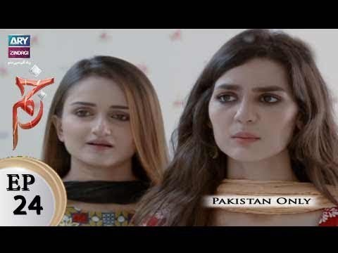 Zakham – Episode 24 – 9th November 2017
