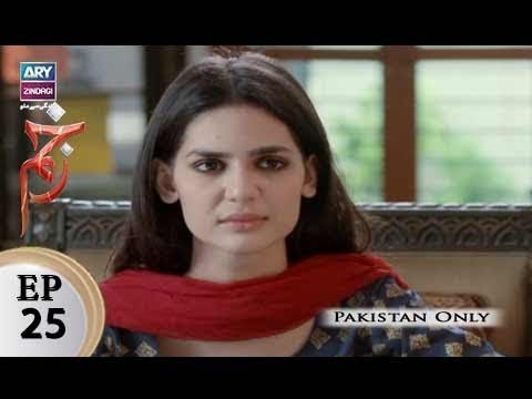 Zakham – Episode 25 – 13th November 2017