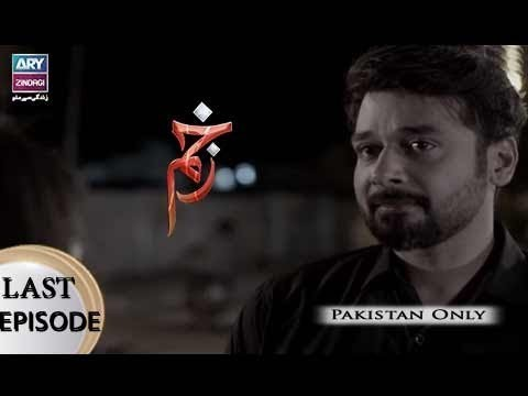 Zakham – Last Episode – 14th November 2017