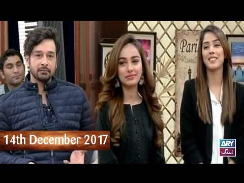 Salam Zindagi With Faysal Qureshi – 14th December 2017