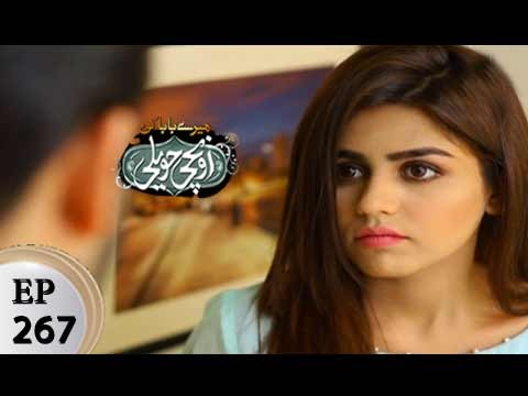 Mere Baba ki Ounchi Haveli – Episode 267 – 25th December 2017