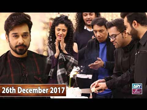 Salam Zindagi With Faysal Qureshi – 26th December 2017