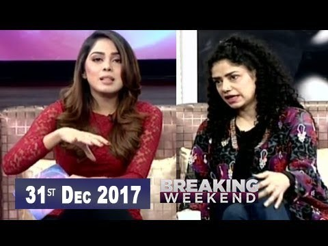 Breaking Weekend – Guest: Angeli Malika – 31st December 2017