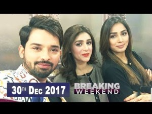 Breaking Weekend –  Guest: Noman Habib & Asma Noman – 30th December 2017