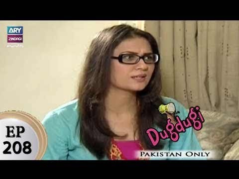 Dugdugi – Episode – 208 – 3rd December 2017