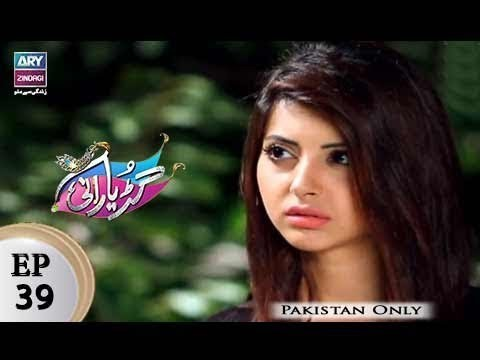 Guriya Rani – Episode 39 – 2nd December 2017