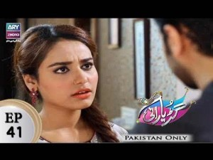 Guriya Rani – Episode 41 – 4th December 2017