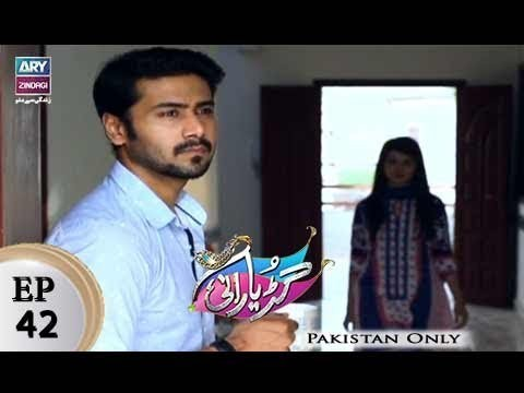 Guriya Rani – Episode 42 – 5th December 2017
