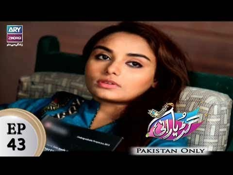 Guriya Rani – Episode 43 – 6th December 2017