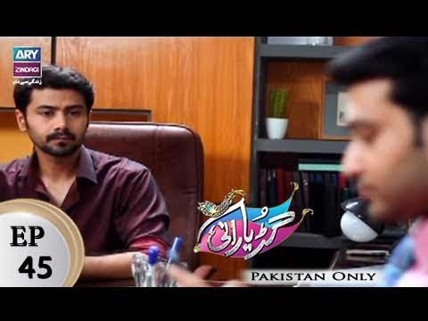 Guriya Rani – Episode 45 – 8th December 2017