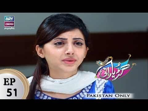 Guriya Rani – Episode 51 – 14th December 2017