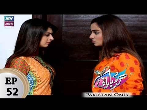 Guriya Rani – Episode 52 – 15th December 2017