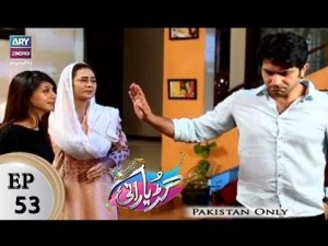 Guriya Rani – Episode 53 – 16th December 2017