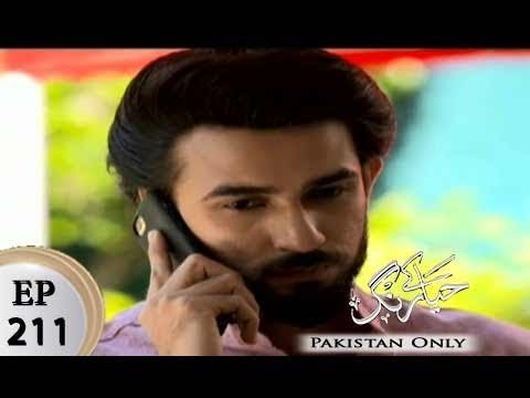 Haya Kay Rang – Episode 211 – 28th December 2017