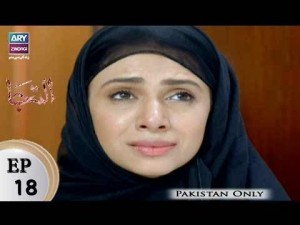 Iltija – Episode 18 – 14th December 2017