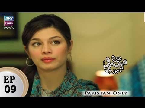 Mein Mehru Hoon – Episode 09 – 4th December 2017