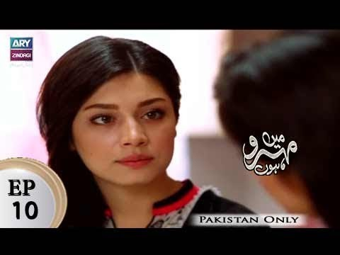 Mein Mehru Hoon – Episode 10 – 5th December 2017